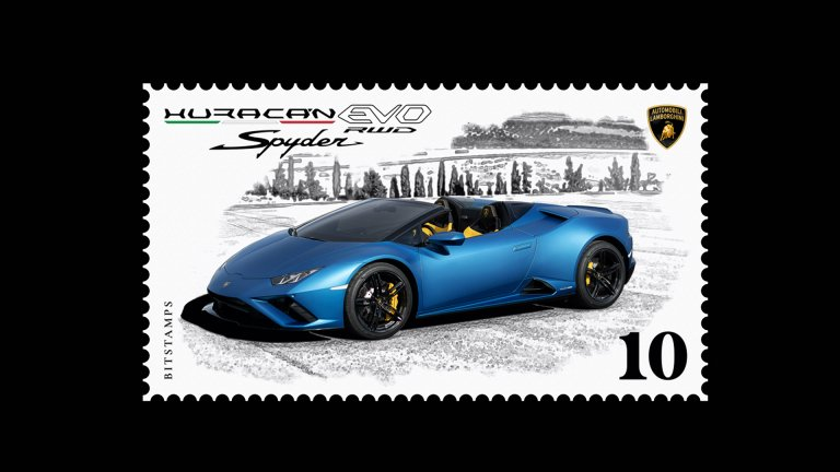 Lamborghini Pushes The Envelope In Digital Stamp Collecting